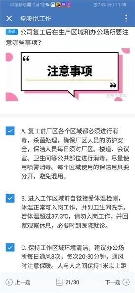 2011�g����H��本院校_江铃车集团有限公司工会网站